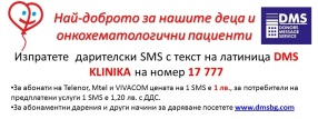 48413057_2394298020798334_3743830967953915904_n